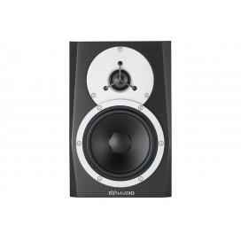 DYNAUDIO BM COMPACT MKIII BUNDLE + VOLUME BOX